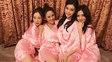 汪涵与陈乔恩谢娜等女神年前聚会好嗨皮 开睡衣趴满屏都是大长腿