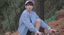 <B>王源</B>变身单车少年买大西瓜 与周冬雨抱抱全身僵硬超可爱