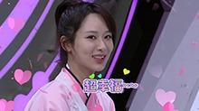 秦俊杰霸道宣誓主权 超甜情话戳中杨紫酥到溢出来了!