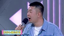 <B>刘宪</B><B>华</B>《快本》强行造词 魏晨反应神速666
