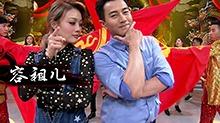 《快乐大本营》7月1日看点:容祖儿当众告白张智霖被拒 刘恺威自曝讨债秘法