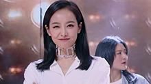 宋茜CUT:茜茜自曝理想型 秀性感辣舞火力值爆表