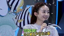 《快本》20周年之《楚乔传》赵丽颖、林更新、窦骁最想毁掉的片段!