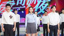 刘昊然vs关晓彤vs<B>曾</B><B>舜</B><B>晞</B>CUT:新生代演员的20岁宣誓