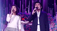 天天兄弟+杨千嬅开场曲串烧 王一博惊艳献唱大张伟难得正经