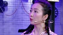 """《周5不下班》:<B>王鸥</B>大跳鸡血""""办卡操"""" 娄艺潇乱入上演甄嬛传"""
