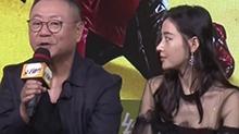 电影《父子雄兵》北京首映礼 范伟演得爽<B>张天爱</B>圆满