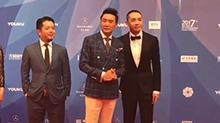 北京国际电影节开幕 达康书记吴刚西装革履走红毯 俞灏明发型亮了!