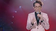 林志炫特辑:技术手无所畏惧 分组换号首发唱《裂心》情歌