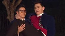 韩东君男友力爆表公主抱孙杨