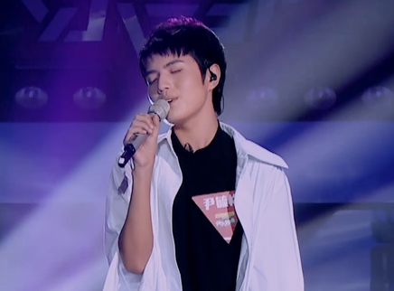 全国赛第5期上:尹毓恪献歌王菲