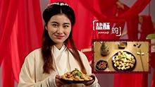 中华文明之美20170207期:师傅的十二道鸡味道
