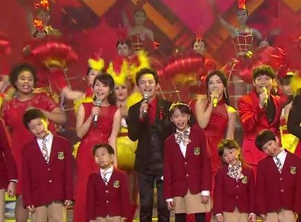 全球華人華僑春晚