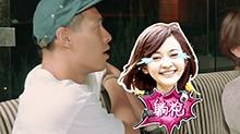 杨祐宁神吐槽节目组拍摄内幕 《花少2》陈意涵乱入