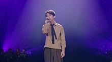 《我想和你唱2》醇经典:迪玛希挑战《天亮了》 震撼到全身发抖