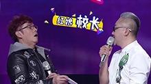 """《我想和你唱》深圳""""谭咏麟""""33年等待 终在想唱舞台圆梦"""