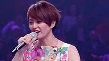 《我想和你唱》第二季5月27日看点:梁咏琪《花火》感动全场
