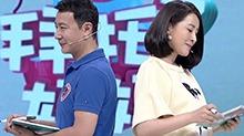 拜托了妈妈20170522期:王雅婕于洋大挑战 育儿知识知多少