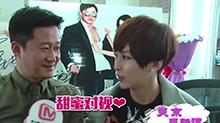 《爸爸5》最期待的明星亲子档:战狼<B>吴京</B>&吴所谓 谢楠放言美女萌娃多就来找儿媳