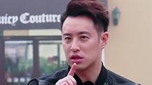 """潘玮柏被曝是""""拖延小王子"""" 陈小春无情吐槽"""