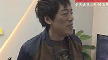 """《我是歌手》第九期花絮:歌单曝光 张宇秒变""""周董"""""""