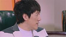 """花絮11:<B>张宇</B>被封""""歌手都教授"""" 韩磊不刮胡子被调侃"""