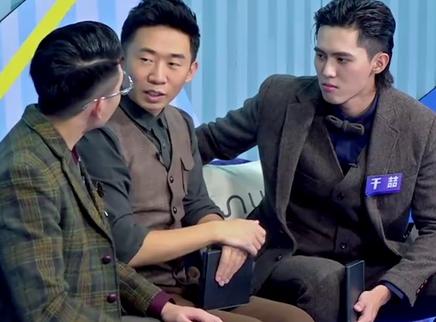 """哥哥别闹啦第11期:杨迪组拆婚联盟 王菊李子璇联手""""挖坑"""""""