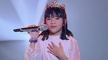 小许仙周芷莹张碧晨合唱《年轮》