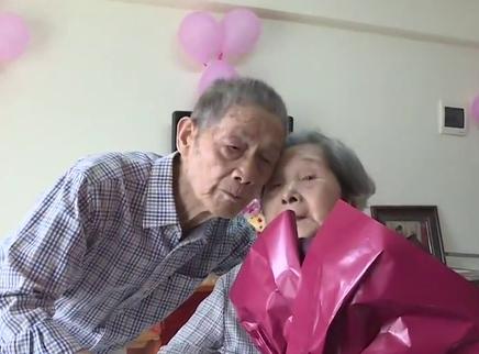 六十年的爱情 陪你到天荒地老