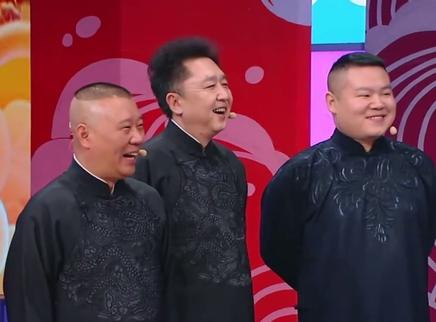 """德云社""""叫板""""快乐家族"""