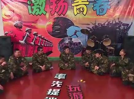 王俊凱張一山進消防隊演習