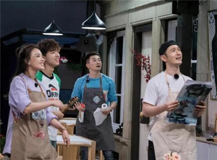 中餐厅第二季第9期:黄晓明携镇店之宝神秘回归 苏有朋后厨尬舞尽情摇摆
