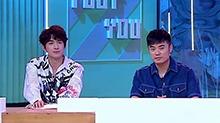 第2期:陈赫林更新化身影视大亨