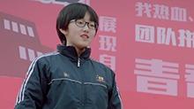 生物学小女孩励志考清华大学