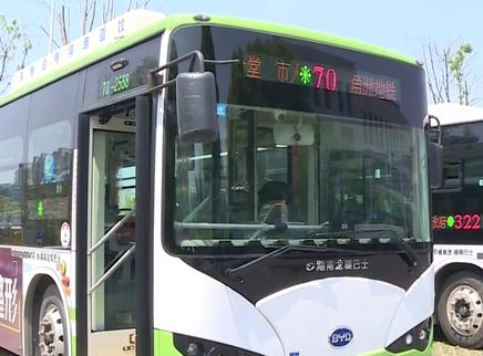长沙再开通10条社区巴士