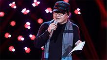 第5期:刘欢再唱《好汉歌》