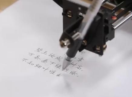 写字机器人能代替写作业吗?