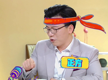 陈铭兰海辩论战一触即发