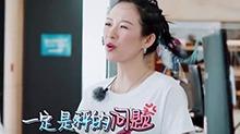 第8期:章子怡袁咏仪体重公开