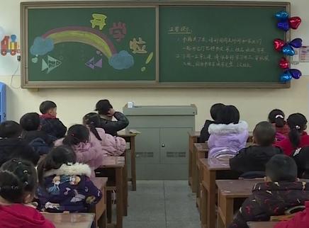 长沙中小学报名4月28日起集中复核