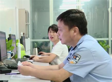 湖南公安服务平台开通高考生绿色通道