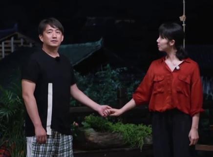 特辑:暗恋桃花源