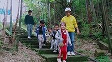 10期:王弢带娃挑战攀登黑麋峰