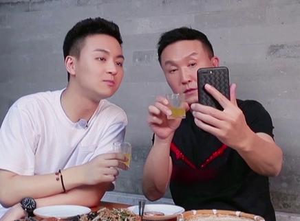 01期:吴刚老干部式宠妻甜翻天