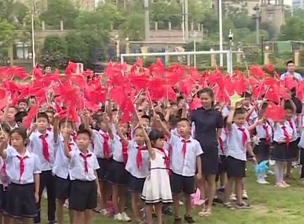长沙各中小学9月2日开学