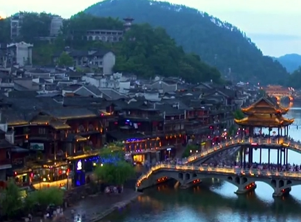 湖南省庆祝新中国成立70周年系列发布会