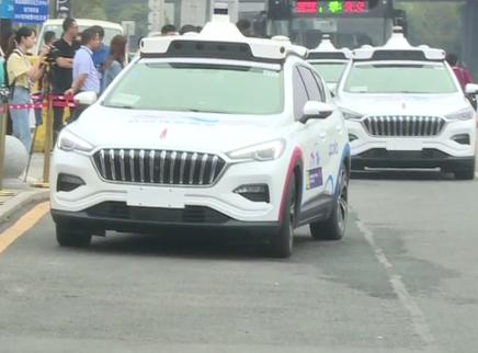 开放道路智能驾驶长沙示范区启用