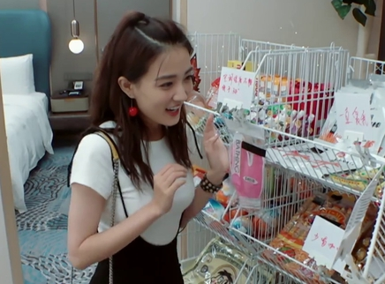 05期:徐璐张铭恩零食屋度七夕