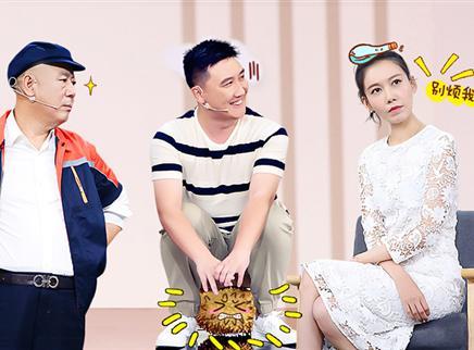 第9期:高露杨树林陷离婚危机