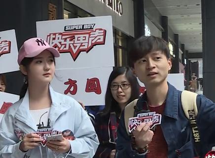 杭州海搜:导演入镜点评超犀利